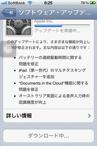 iPhone 4S - 4