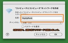 20111114:MacBook Air + iPhone(PayUpPunk)のテザリングテスト02