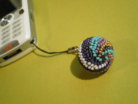 Beaded Bead Cell Phone Charm