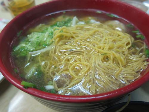 Wai Ying: Wanton Noodles