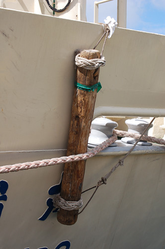 wood chafing gear