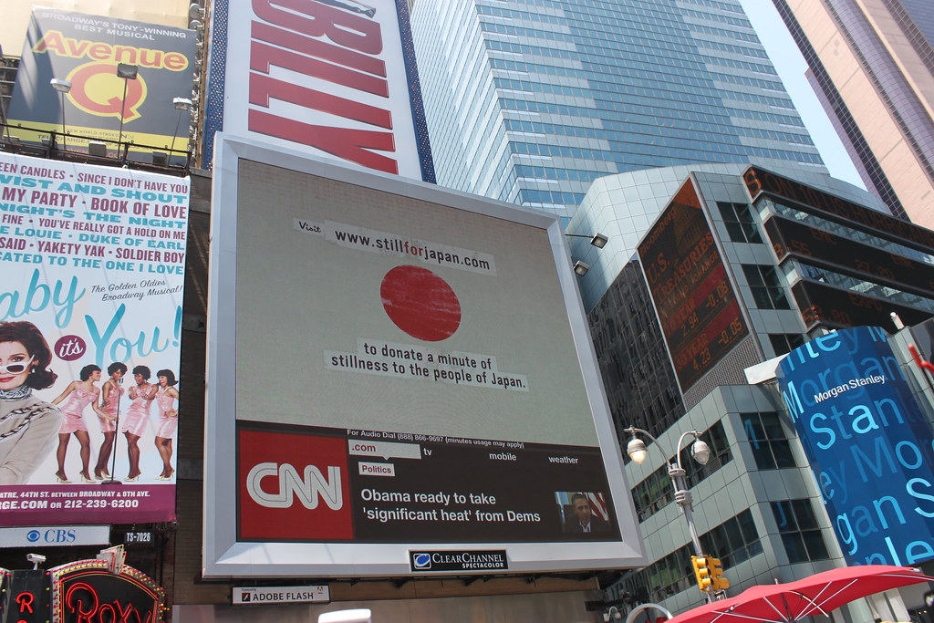 STILLForJAPAN Launch in Times Square on Clear Channel Billboard