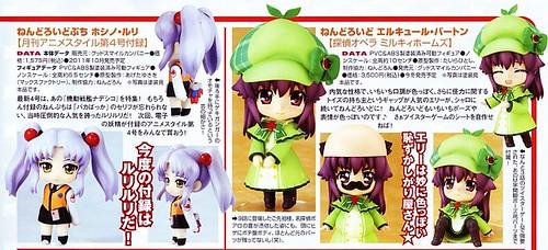Nendoroid Petit Hoshino Ruri and Nendoroid Hercule Barton