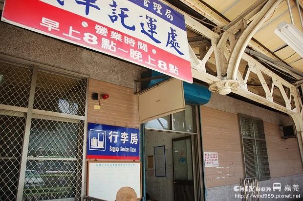 嘉義火車站10.jpg