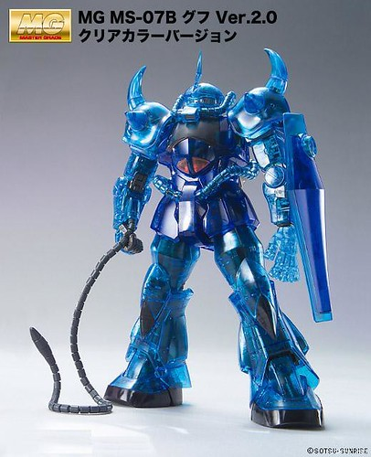 Gouf {Expo 2010 Clear Blue} (2)