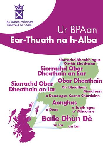 Ur BPA - Ear-thuath na h-Alba