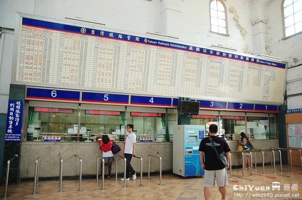 嘉義火車站06.jpg