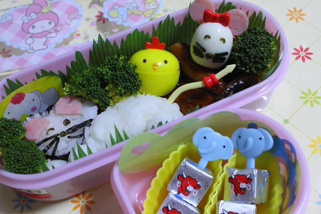 Mummy and Little Mouse Bento