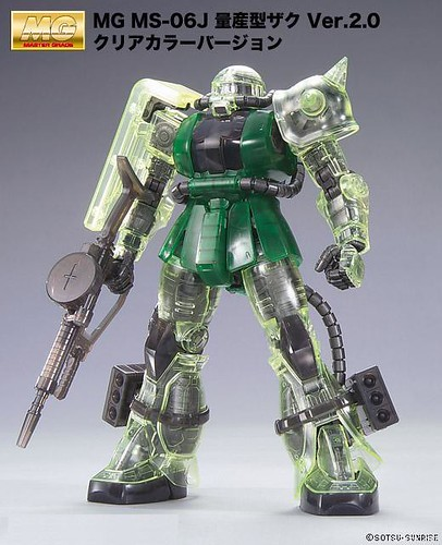 Zaku-II {Expo 2010 Clear Green}