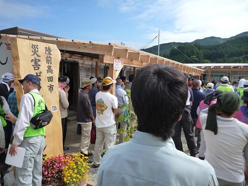 陸前高田ボランティアセンター, 被災地ボランティア Rikuzentakata Volunteer Center, Iwate pref.