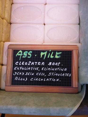 ass milk