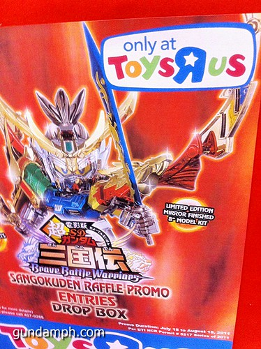 Toys R Us Sangokuden Battle Brave Warriors Promo Raffle (2)