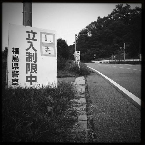 Road closed 1km ahead