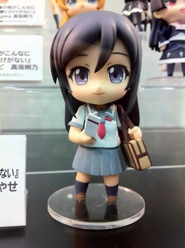 Nendoroid Aragaki Ayase