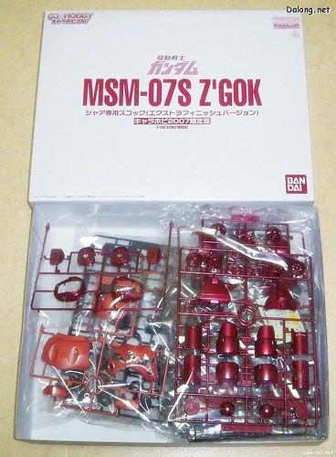 MG2007 {Coating-C3xHobby} - MSM-07S Z'Gok (1)