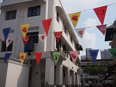 National Day, Tiong Bahru
