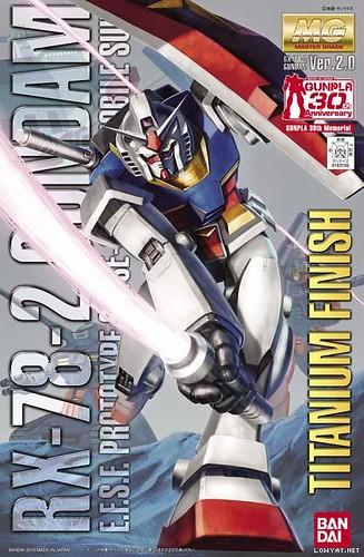 MG RX-78-2 {Metallic+Titanium Special} (2)