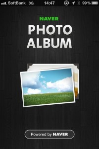 NAVER Photo Album