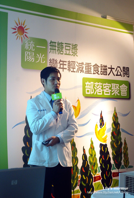 由楊氏診所楊承樺營養師來介紹如何「變年輕」的減重方式。