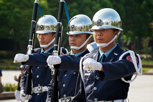 Taiwan Honor Guard