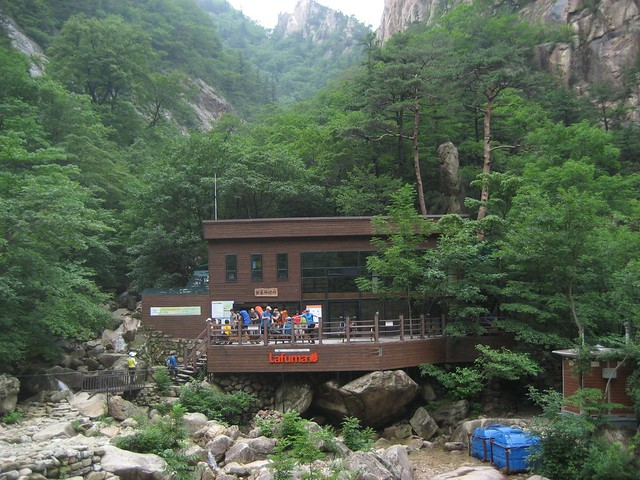 Yangpok Shelter