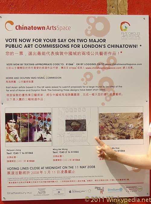Art Competition for Chinatown Mural
