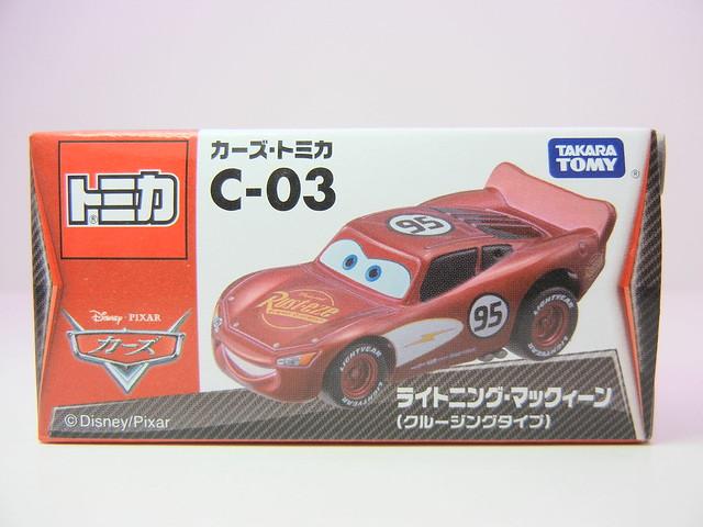 disney cars tomica c-03 cruisin lightning mcqueen (1)