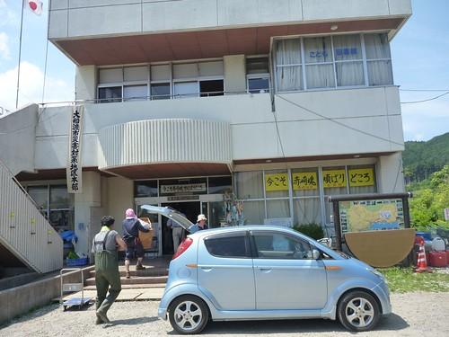 赤崎町漁村センター, 大船渡で震災復旧ボランティア Japan Quake Volunteer Bus to Ofunato, Iwate pref.
