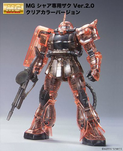 Zaku-II Char's {Expo 2010 Clear Red}