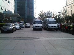 Police outside the Beijing building, containing the protesters