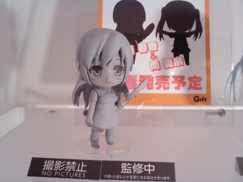Nendoroid Minami Haruka (Minami-ke)