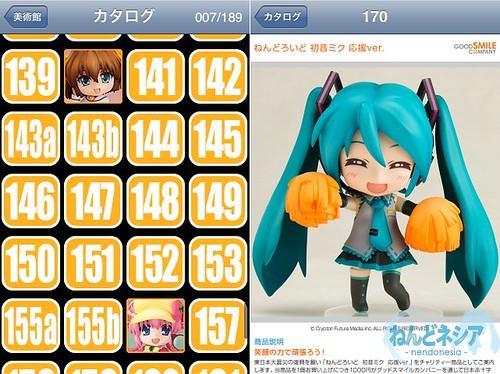 Nendoroid catalog