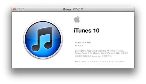 スクリーンショット 2011-07-21 0.52.11