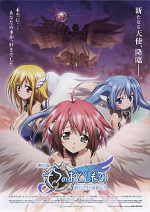 anime_sora