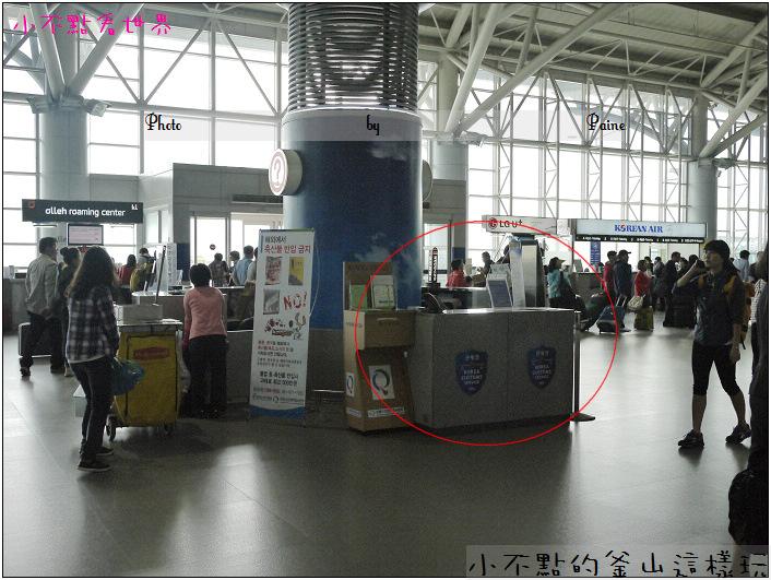 [資訊]釜山金海機場退稅手續2015更新 - 小不點看世界★Paine吃玩世界旅遊趣