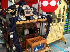 第一本町区の会所 #uchiwamatsuri