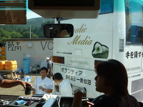 陸前高田災害ボランティアセンター, 陸前高田でボランティア Volunteer at Rikuzentakata, Iwate pref., Deeply Damaged Area by Japan Quake