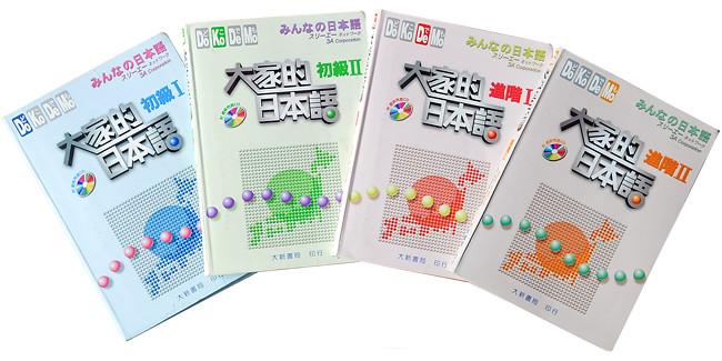 日語勉強│日文學習分享 @ 了解嗶波猴習性的地方 :: 痞客邦
