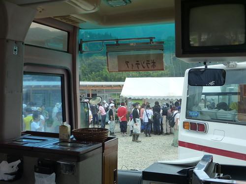 陸前高田ボランティアセンター, 震災ボランティアバス Japan Quake Volunteer Bus to Rikuzentakata, Iwate pref.