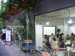 第一回広島アートカフェ会場