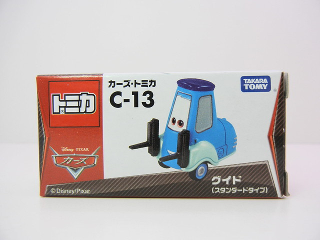 disney cars tomica c-13 guido (1)
