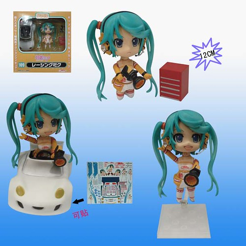 Bootleg Nendoroid Racing Miku: 2010 version
