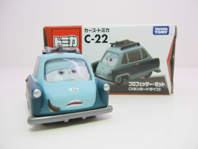 disney cars 2 tomica c-22 professor z (2)
