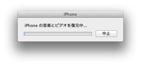 スクリーンショット 2011-10-13 4.06.41