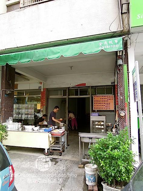 臺中炒麵:青海路炒麵 陽春麵也好吃 | 酷麥克同名網誌