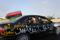 Atmosphere in Tripoli - 7th of Sept 2011 - by Ammar Abd Rabbo