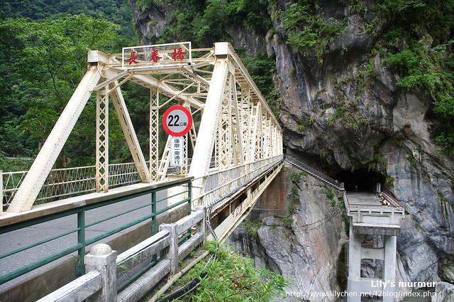 長春橋,我們沒走進去,拍照就離開了。