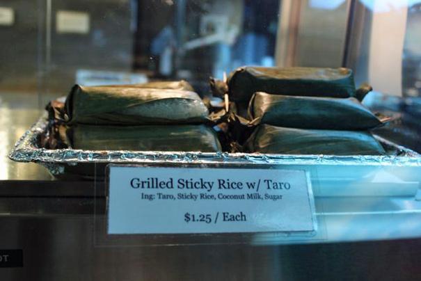 grilledstickyrice