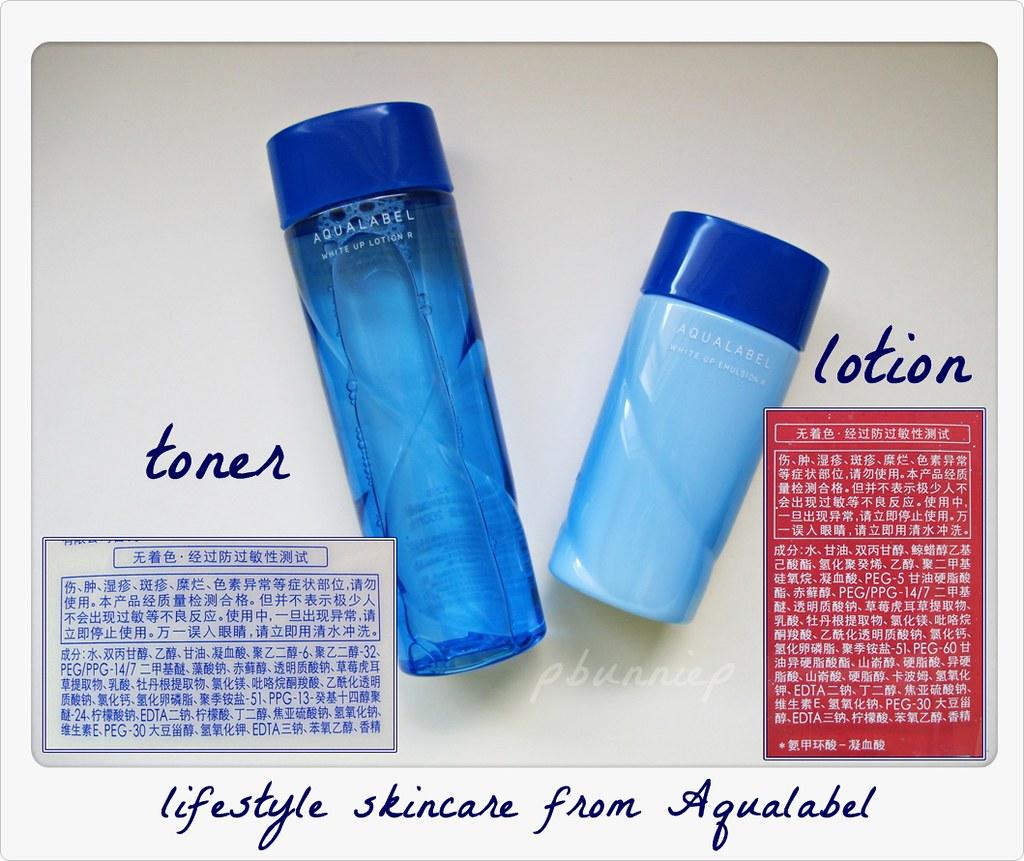 Shiseido Aqualabel