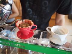 Panama Finca Esmeralda Geisha in a Hario V60 pourover, Geisha Specialty Coffee, Burlington Square, Bencoolen Street